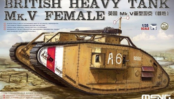 British Heavy Tank Mk. V Female 1/35 - Meng