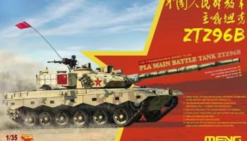 PLA Main Battle Tank ZTZ96B 1/35 - Meng