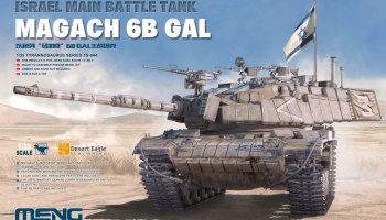 Israel Main Battle Tank Magach 6B GAL 1:35 - Meng