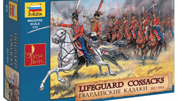 Wargames (AoB) figurky 8018 - Russian Lifeguard Cossacks (1:72)