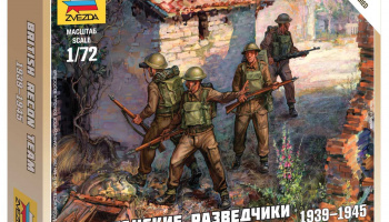 Wargames (WWII) figurky 6226 - British Recon Team (1:72)
