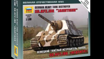 Wargames (WWII) military 6206 - Sd.Kfz.186 Jagdtiger Heavy Tank Destroyer (1:100)