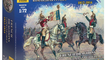 Wargames figurky 6818 - French Dragoons Command Group (1:72)