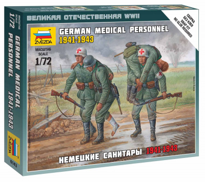 Wargames (WWII) figurky 6143 - German Medical Personnel 1941-43 (1:72)