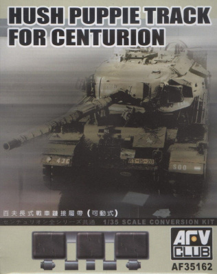 WORKABLE Hush Puppie Track for WWII British Centurion 1/35 - AFV Club