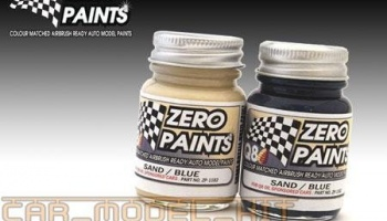 Q8 Oil/Ford Sierra 1989 (2x30ml) - Zero Paints